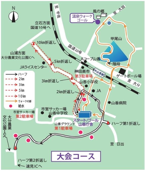 180420エビネマラソンコース図