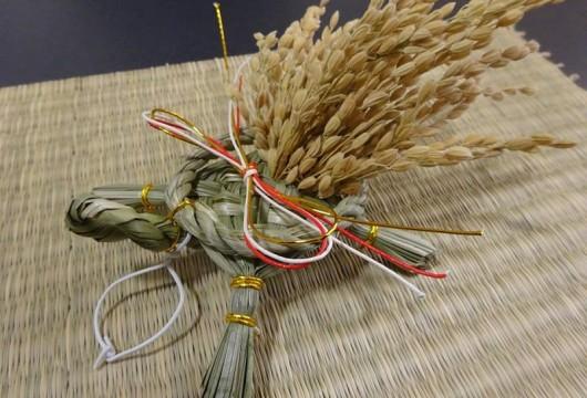 201025世界農業遺産縁起亀