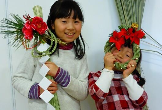201025世界農業遺産を学ぶ
