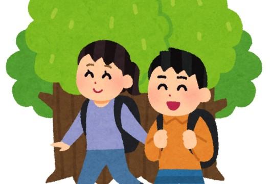 育樹祭イベント